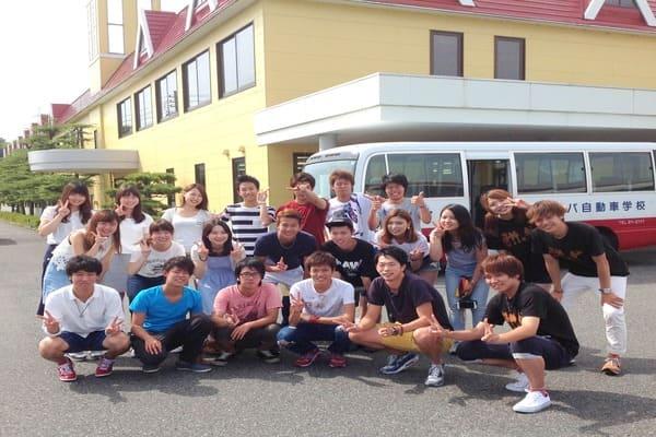 鳥取県イナバ自動車学校の卒業生の画像