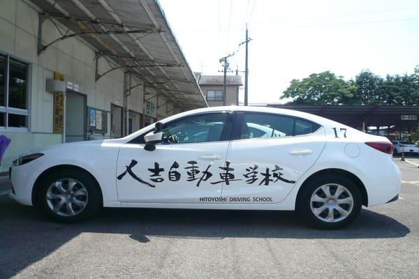 シンプルながら渋い教習車