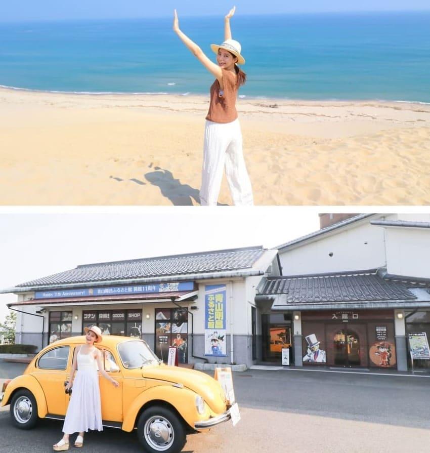鳥取砂丘と青山剛昌ふるさと館