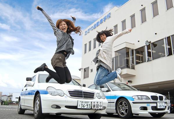 教習車の前でジャンプ
