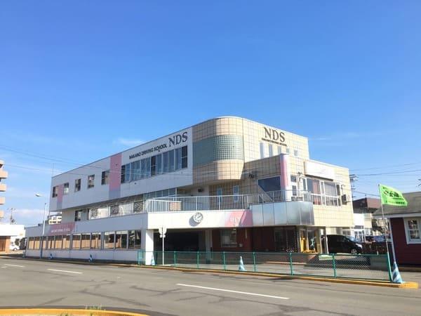苫小牧中野自動車学校校舎