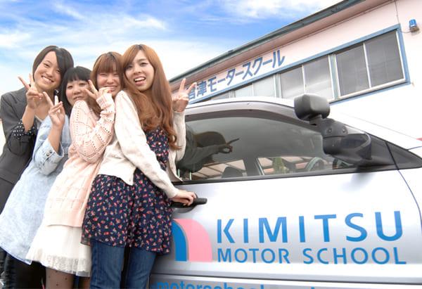 教習車と合宿生