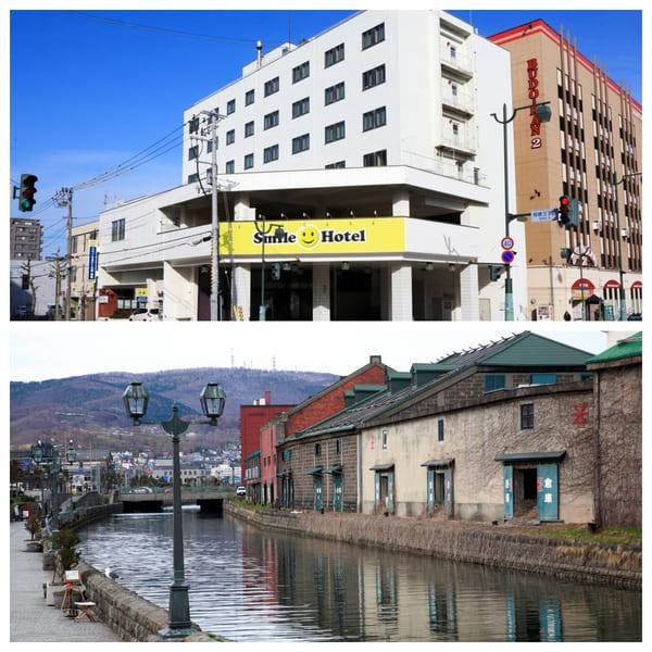宿泊ホテルは小樽運河のすぐ近く