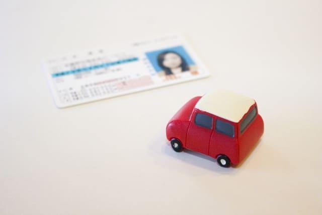 運転免許証には文字や数字が記載されています